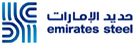 emirates_steel_new_logo